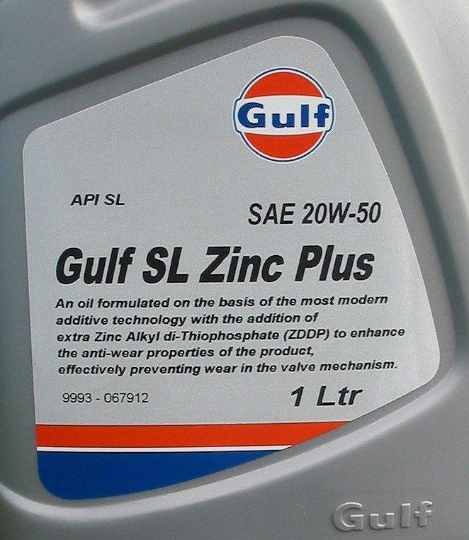 Gulf sl zinc plus 20w50